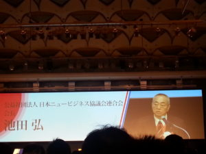 JNBC『新事業創出東京フォーラム』 ~起業家による地方創生~