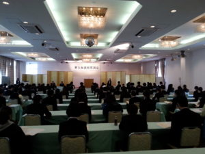 集合型の新入社員教育講座