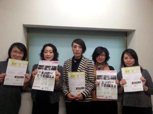 栃木の個性あふれる女性経営者を全国、海外へ!  ~プレミアムミニJ300 in栃木 初開催~