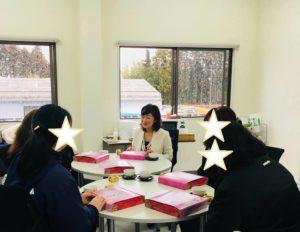 県北働く女性の交流会 Vol.4