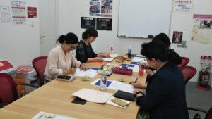 実践する職場づくり勉強会 Vol.29